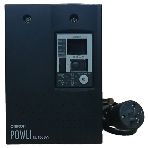 BU150SW 無停電電源