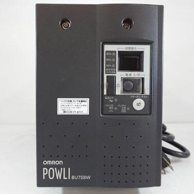 BU75SW 無停電電源