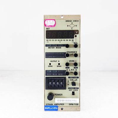 DPM-713B 動ひずみ測定器