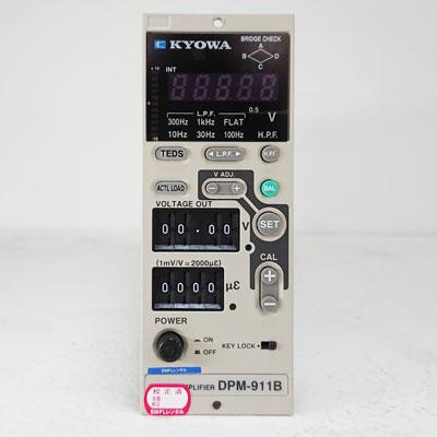 DPM-911B 動ひずみ測定器