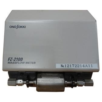 FZ-2100 連続質量流量計