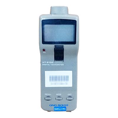 HT-5100 ディジタルハンドタコメータ