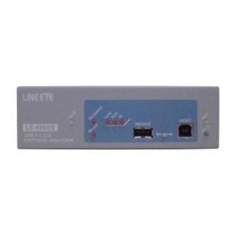 LE-620HS USBプロトコルアナライザ