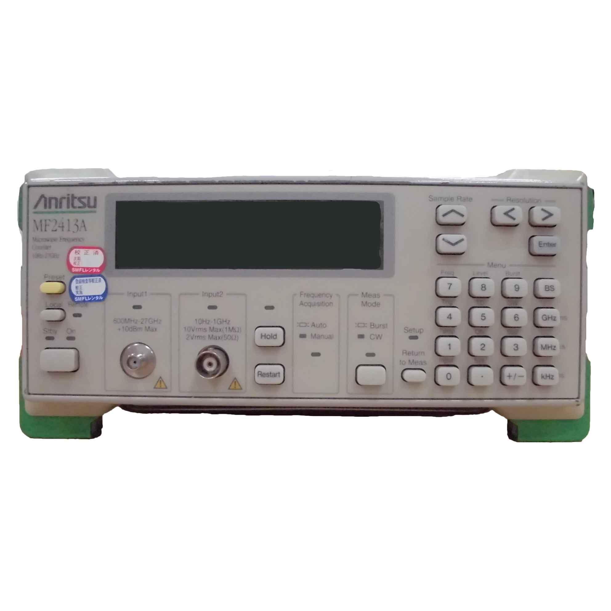 MF2413A/03 マイクロ波周波数カウンタ