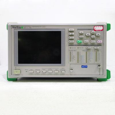 MP1570A/01,02,06,07,09,10,11 SONET/SDH/PDH/ATMアナライザ