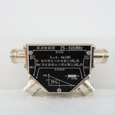 MP520C CM方向性結合器
