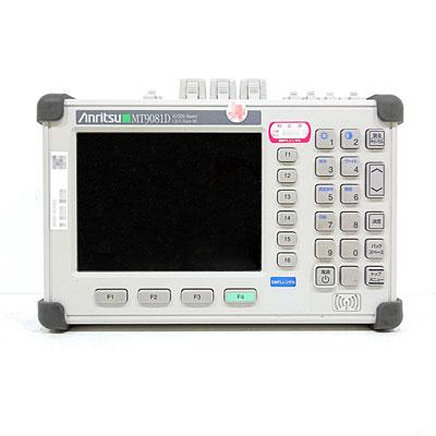 MT9081D/01,02,08,11,40,MX907600A アクセスマスタ
