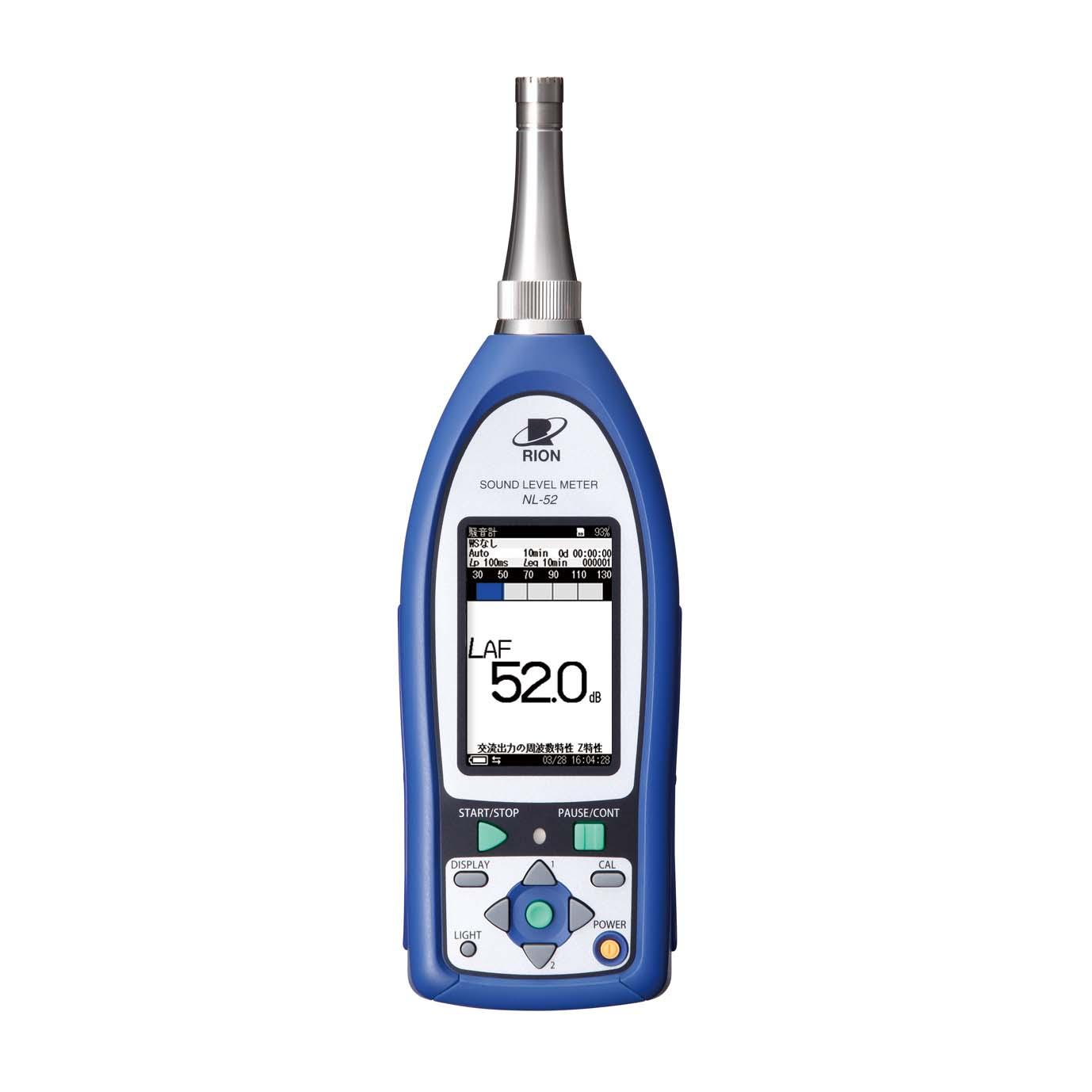 NL-52EX/NX-42RT 精密騒音計(検定済証付き)