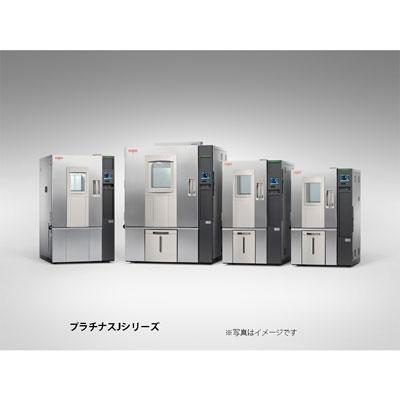 PL-3J 低温恒温恒湿器