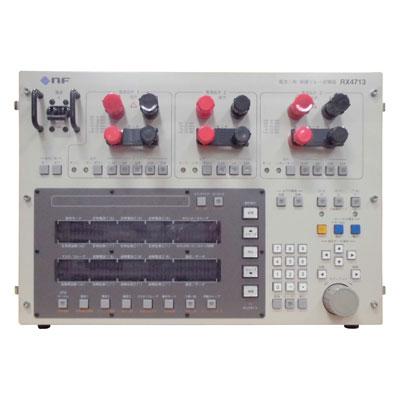 RX4713 保護リレー試験器