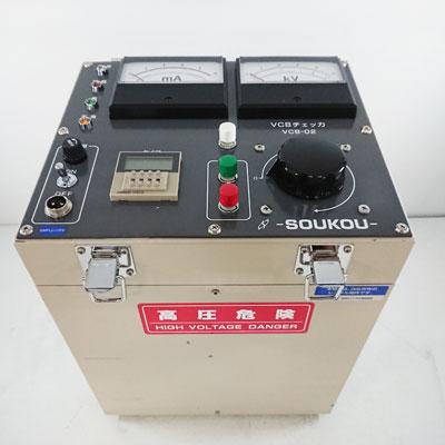 VCB-02 VCBチェッカー
