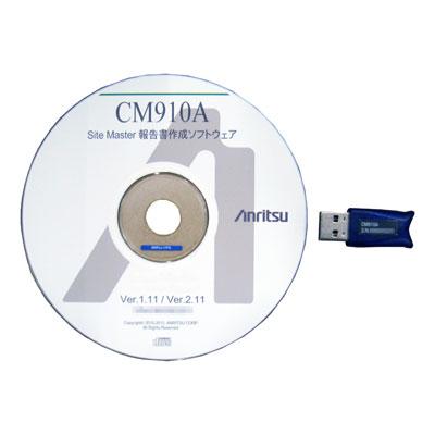 CM910A サイトマスタ報告書作成ソフトウェア