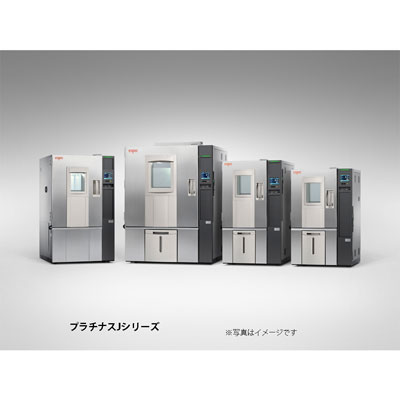 PG-2J 超低温恒温器