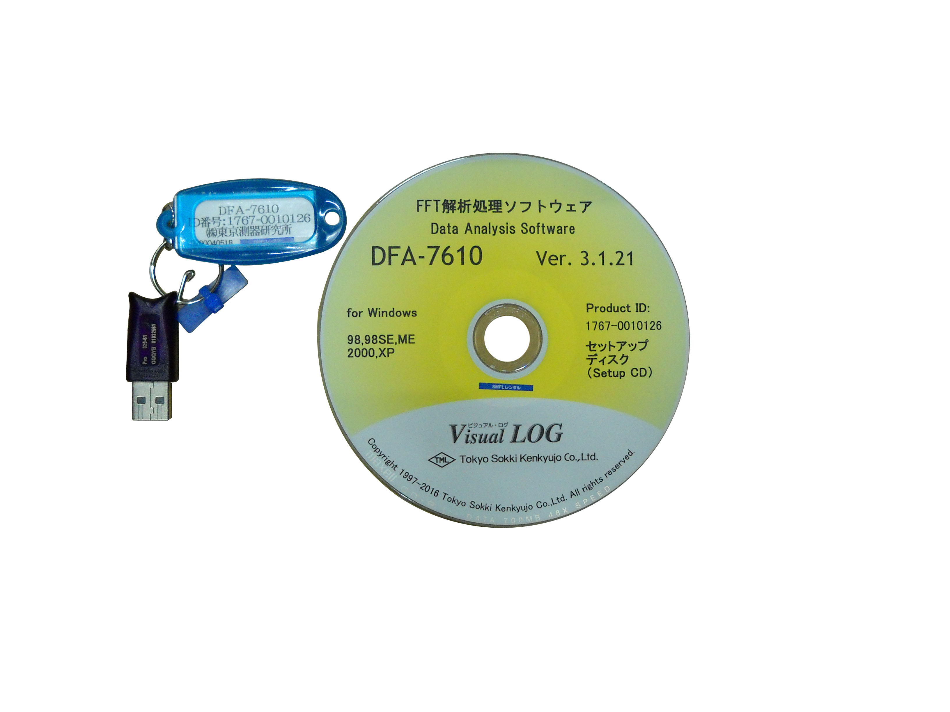 DFA-7610 FFT解析処理ソフトウェア