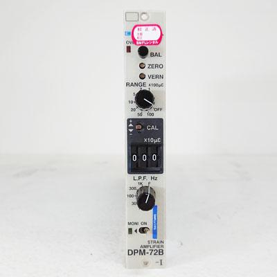 DPM-72B-I 動ひずみ測定器カード