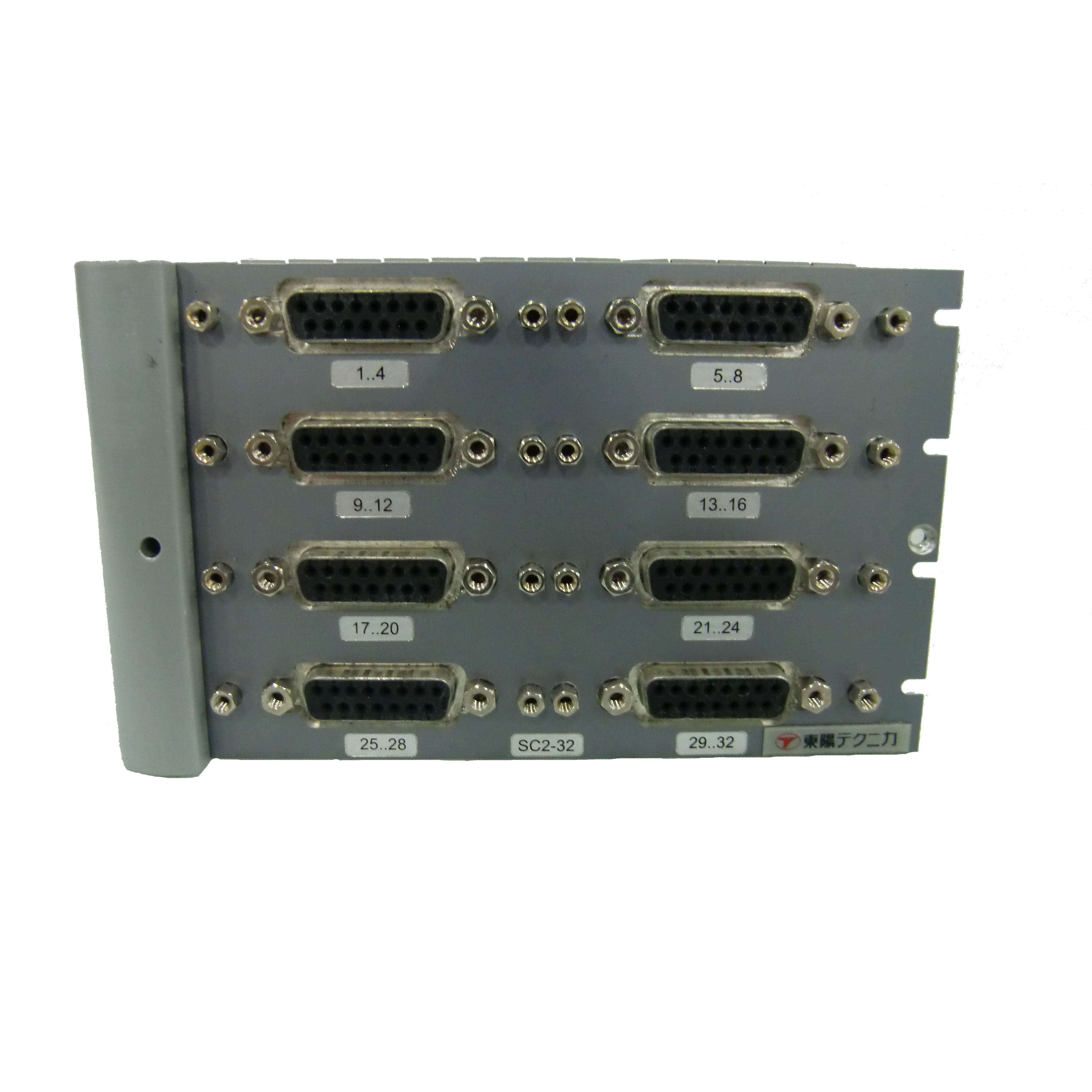 CRC/SC2-32,DS-G-V1-M-C-1.5×8 差動アンプモジュール