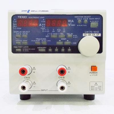 LW75-151DV7A 電子負荷装置