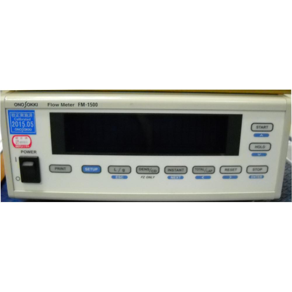 FM-1500/FZ-0300A デジタル流量計
