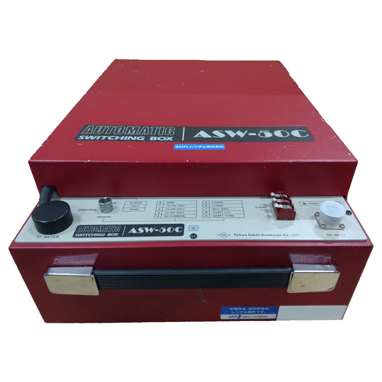 ASW-50C-05 スイッチボックス