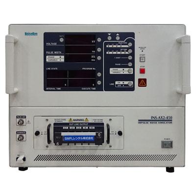 INS-AX2-450/07-00022A ノイズシミュレータ