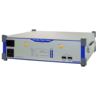 PP-2502A ポータブル電源