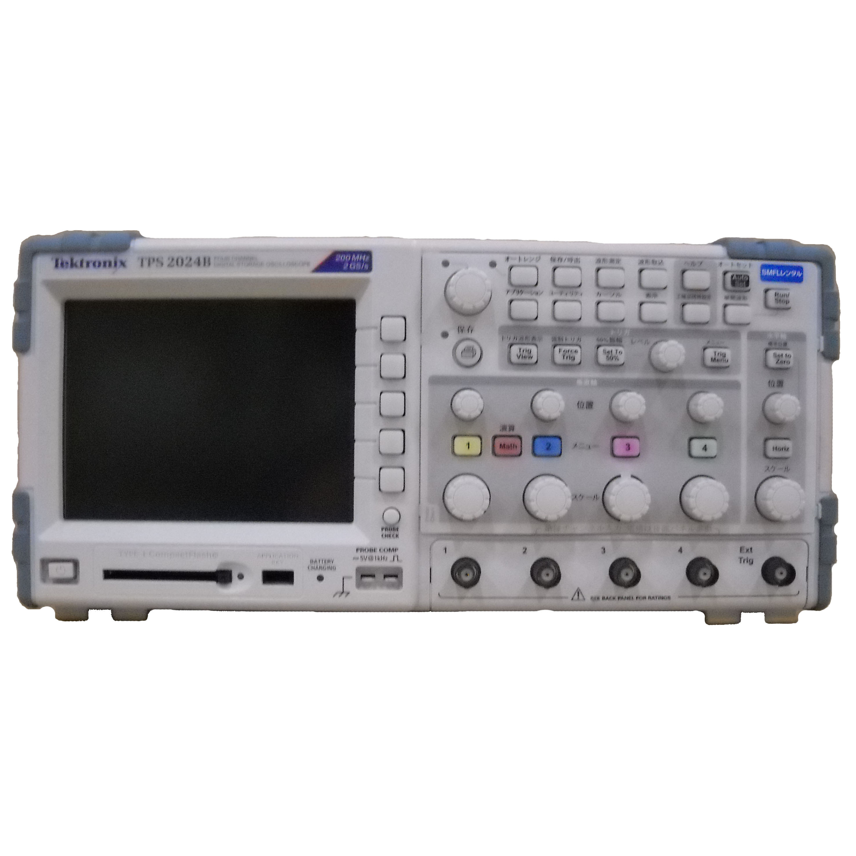 TPS2024B/TPS2PBND2,TPSBAT,TPSCHG デジタル・ストレージ・オシロスコープ