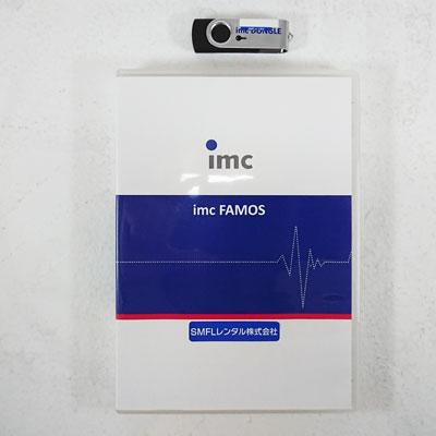FAMOS-ENT/IMC-DONGLE 波形解析ソフトウェア