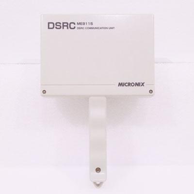 ME9115CN DSRC通信ユニット