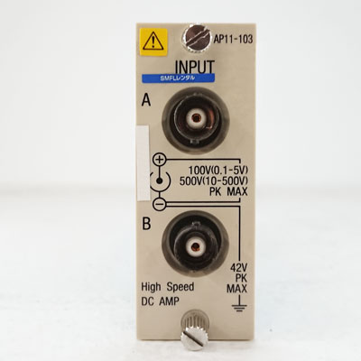 AP11-103 2ch高速DCアンプ