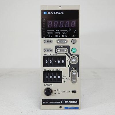 CDV-900A シグナルコンディショナ
