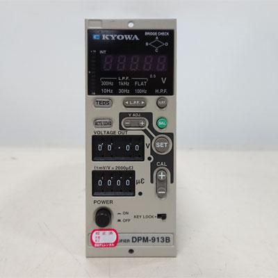 DPM-913B 動ひずみ測定器