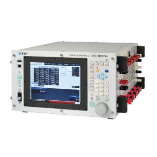 RX4744/PA-001-2176,PA-001-2177,PA-001-2178,PA-001-2193,PA-001-2194,PA-001-2195,PA-001-2196,PA-001-2198,PA-001-2678,PA-001-3147 保護リレー試験器